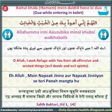 only quran hadith designed quran and hadith 2 baitul