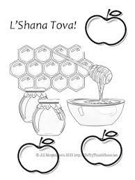 Rosh Hashanah Coloring Page