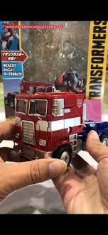 BB-01 Bumblebee Movie Optimus Prime Up Close Photos Of New 'Classic ... Revell 124 Schlingmann Fire Truck Rv07452 Model Kitsplastic Official Renders For Transformers Power Of The Primes Orion Pax Movie Bb02 Legendary Optimus Prime Leader From Japan Hasbro Tmnt Teenage Mutant Ninja G1 Tr Potp Trailer 4 Vehicles Lego Transformers Lego Creations By Rid Robots In Dguise Deluxe Electronic Light Sound Animated Primecybertron Tylermirage On Deviantart 2000 Autobot Cybertron Figure Big Boy Colctibles Rare Optim