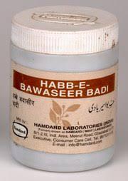 Habb e Bawaseer Badi 50 Tablets by Hamdard at Madanapalas