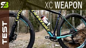 Fast XC Hardtail Mountain Bike In 2017 Cannondale F SI Carbon