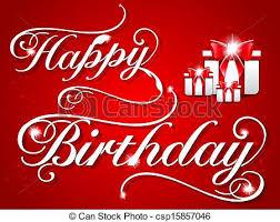 Happy Birthday Card Design Stock Illustration