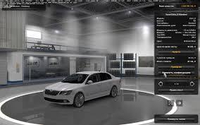 100 Euro Truck Sim Mods SCOUTSKODA FROM ETS2MP 123 ETS2 Mods Truck Simulator 2