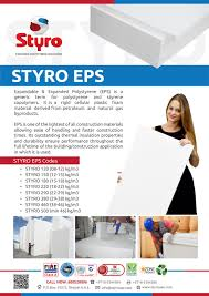 Polystyrene Ceiling Panels South Africa by Thermocol Sheets Foam Panels Insulation Panels Dubai Abu