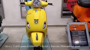 Vespa VXL 150 Yellow