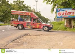 Snack Truck Editorial Stock Photo. Image Of Mobile, Streets - 92942428