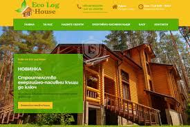 100 Eco Home Studio Web Design And Development Log House Lavriv