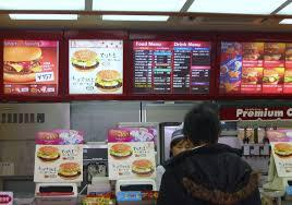 Halloween On Spooner Street Japanese Translation by Patrick Tillett American Fast Food In Tokyo