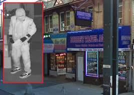 Photo Via Google Maps Inset Courtesy Of The NYPD
