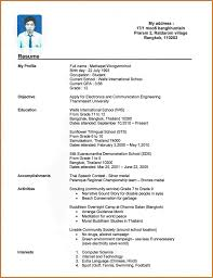 Resume Examples For Highschool Students With No Work Experience Valid High School