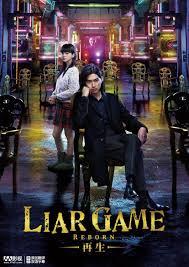 Liar Game: Reborn-Raiâ gêmu: Saisei
