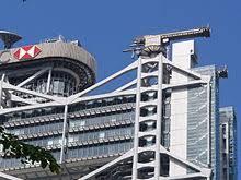 siege hsbc hsbc building hong kong
