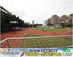 bureau vall馥 plan de cagne bureau vall馥 78 100 images bureau vall 馥 perigueux 78 images