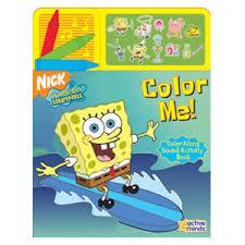 SpongeBob SquarePants Color Me Coloring Book