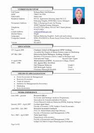Basic Resume Sample Malaysia Free Download Template Rh 100mg Us Easy Job Samples Resumes Examples