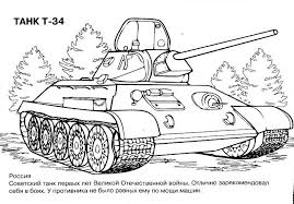 Tank Coloring Pages Free War Military 16