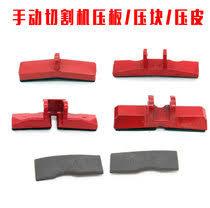 cutting machine from the best taobao agent yoycart com