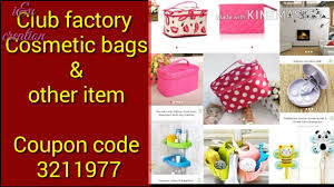 Club Factory Cosmetics Bags & Items|discount Coupon Code|I & U Creation