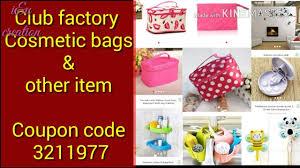Club Factory Cosmetics Bags & Items|discount Coupon Code|I & U Creation