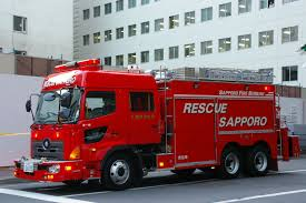 Japanese Fire Trucks - Google Search | Police And Fire | Pinterest ...