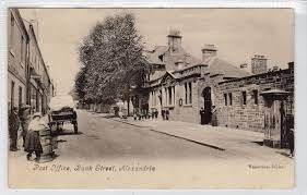 POST OFFICE BANK STREET ALEXANDRIA Dunbartonshire postcard