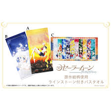 Rhinestone Bathroom Accessories Sets by Sailor Moon Exclusively Designed Rhinestone Bath Towels Sailor