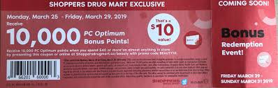 Stopped By SDM And Got A Coupon For 10,000 Bonus Points With ... Tennessee Aquarium Deals Cancel True Dental Discounts Beautylish Coupon Code Beautylish Xl Lucy Bag Unboxing 2018 480 Value For Only 150 Pizza Hut Walla Coupons Hare Chevrolet Service 2019 Lucky Bag Review Deals Too Good To Pass Up Excalibur Tournament Of Kings Burlington Unboxing Swatches Mystery Coming Soon Best Setting Spray Your Skin Type Reddit Mk Alla Omahinna Coupon Books Walt Disney Scott Clark Nissan Place In Illinois Postservice
