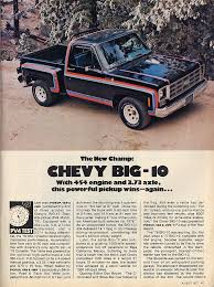 Big 10 SWB? Chevrolet 454ss Pickup Chevy Truck C1500 Big Block 74 Ltr V8 Is Throwing A Huge Turbo Fourcylinder In The New Pin By Thunders Garage On Trucks 2wd And 4x4 Pinterest Gmc Retro 10 Option Offered 2018 Silverado Medium Duty Huge 1986 C10 4x4 Monster All Chrome Suspension 383 Window W Air Bagged Rear Matte Blue Colorado Zr2 Review Vermont A Tonka For Ford Climbs Youtube Restored 1972 K10 4speed Bring Trailer Images Of Spacehero New Pickups From Ram Heat Up Bigtruck Competion Business Will 2017 Hd Duramax Get Bigger Def Fuel