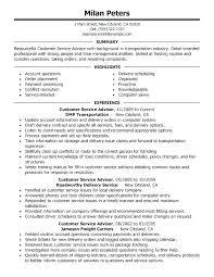 Automotive Technician Resume Auto Mechanic Sample Objective Writing