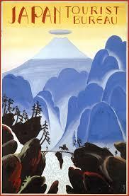 Hisui Sugiuras Japan Tourist Bureau 1923