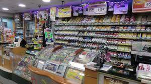 bureau tabac lyon tabac le 28 lyon adresse horaires ouvert le dimanche