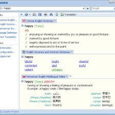 Lingoes Alternatives For Mac AlternativeTonet