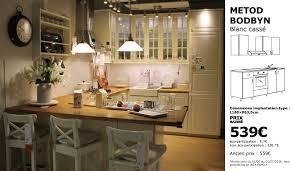 ika cuisine cuisine blanc casse ikea waaqeffannaa org design d intérieur