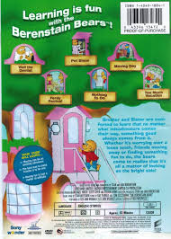 The Berenstain Bears Christmas Tree 1979 by Berenstain Bears Movies The Best Of Bear 2017