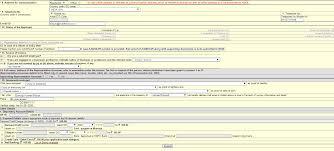 Hdfc Bill Deskcom by Online Pan Card Apply Procedure With Image Pan Card Online