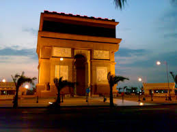 100 Arch D Kediriku Surgaku Monumen Kediri Larch Triomphenya Kediri