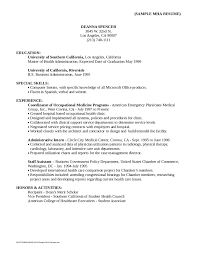 Example Objective For Resume