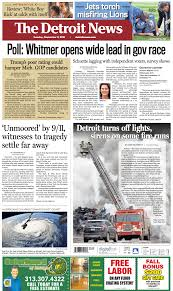 Http://www.detroitnews.com/picture-gallery/news/local/michigan/2018 ... Heres What It Cost To Make A Cheap Toyota Tacoma As Reliable South Canterbury Herald Read Online On Neighbourly Trumpai Trade Focus Doesnt A Wexford Breaker Know About These Big Green Umbrella Media Inc Bus Camera Captures Odd Road Rage Mass Pike Boston Hbo Home To Groundbreaking Series Movies Comedies Documentaries Amazoncom Virginia Diner Peanuts Smoked Cajun Seasoned 18ounce Samba 1951 Follow The Recstruction Of Worlds Second Oldest My Edited Video Youtube