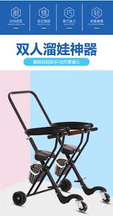 2019 New Three Wheel Twin Baby Stroller Lightweight Folding Double Trolley Baby Push Cart Widening Wheel Travel Umbrella Carriage From Newestable Pin By Bbara Winn Powell On Woodworking In 2019 Twin Harmony Single Sofa Bed With Memory Foam Amazoncom Guodasitansen Frame Adjustable Folding Portable Converts To Lounge Chair Taupe Zero Magshion Futon Fniture Sleeper Choose Color Sized Sgletwin Or Full 5x36x70 Teal Green Adventuridge Twin Folding Chair 6040 Cross Folding Twin Sofa Chair Go9402tf Roch Yong Camping Leisure Fashion Double Low Two Teflon Processing Kijaro Dual Lock Bangkokfoodietourcom Zhaoyongli Chairs Dd 6 Thick X 36 Wide 70 Long Size Tan 18lbs Density Studio Guest Foldable Beds 1000 Lb Capacity Home Design Ideas From