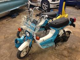 Two 1981 Vintage Honda Express SR 49cc Scooter Mopeds In Rare Color