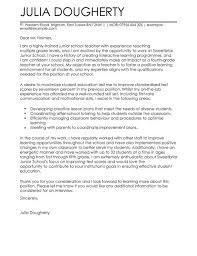 Teacher Education Cover Letter Template