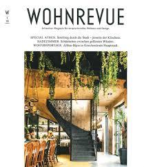 wohnrevue lithos design