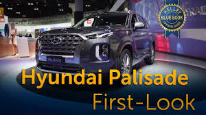 2020 Hyundai Palisade - First Look - YouTube