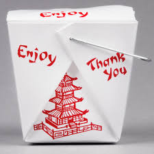 Christmas Tree Storage Container by Fold Pak 08whpagodm 8 Oz Pagoda Chinese Asian Paper Take Out