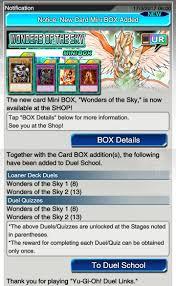 duel links wonders of the sky beyond the duel