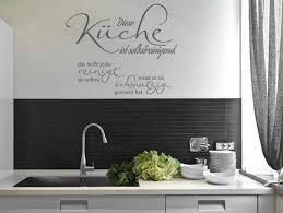 wandtattoo küche wandsticker sprüche diese küche ist