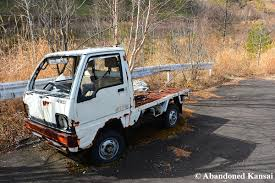 Abandoned Japanese Mini Truck | Abandoned Kansai