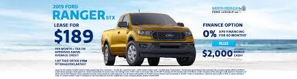100 Ford Truck Parts Online Dealer In Santa Monica CA Used Cars Santa Monica
