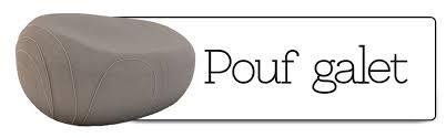 pouf galet pas cher pouf galet design pouf design