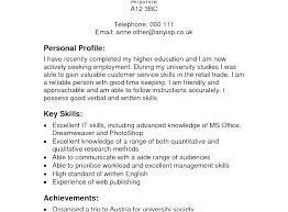 Sample Of Resume Profile My Personal Best Example Resumes Cover Letter